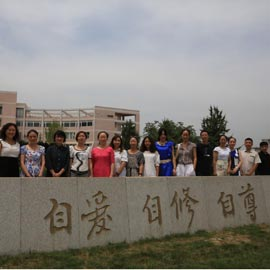 Chengdu_Faculty
